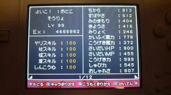 P1000669.JPG